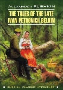 alexander pushkin - the tales of the late ivan petrovich belkin (epub, fb2)