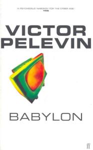 Babylon | eBooks | Fiction