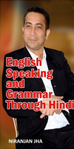 English Speaking and Grammar through Hindi | eBooks | Education