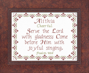 Name Blessings -  Alithia | Crafting | Cross-Stitch | Religious