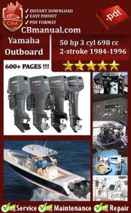 yamaha outboard 50 hp 3 cyl 698 cc 2-stroke 1984-1996 service manual