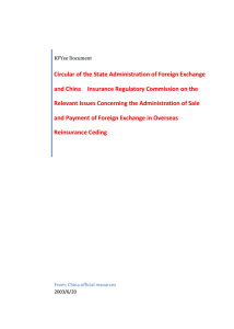 kfyee- foreign exchange administration—circular of china on the relevant issues concerning the administration of sale and payment of foreign exchange...