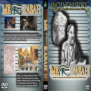 ancient history vol 3