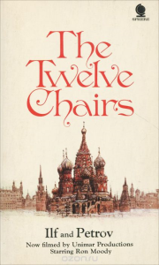 The Twelve Chairs by Ilf and Petrov | eBooks | Classics