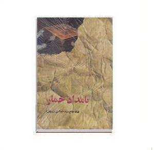 aa | eBooks | Antiques