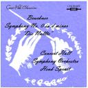 "Bruckner: Symphony No. 0 in d minor ""Die Nullte"" (1869) | Music | Classical"