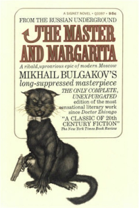 the master and margarita / mikhail bulgakov [kindle/epub/pdf]
