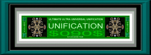 Unification-$090$ | Photos and Images | Digital Art