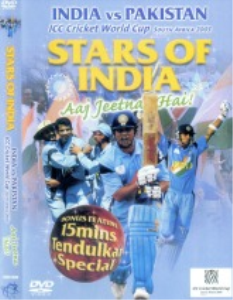 stars of india (india vs pakistan 2003 world cup)