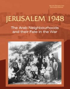 jerusalem 1948