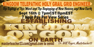 Kingdom Telepathic Holy Grail Grid Engineer | Audio Books | Religion and Spirituality