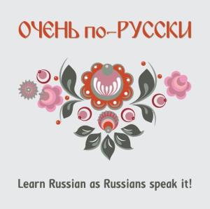 russian as russians speak it. video course