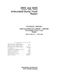John Deere 250d 300d Articulated Dump Truck Repair Service Technical Manual Tm2116   eBooks   Automotive