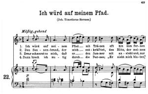 """An die Hoffnung K.390-340c, """"ich würd auf meinem pfad"""", High Voice in D minor., W.A. Mozart., C.F. Peters (Friedlaender). A4   eBooks   Sheet Music"""