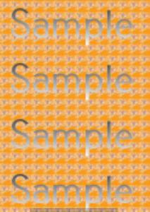 backing paper sheet. jpg.