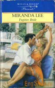 Fugitive Bride | eBooks | Romance