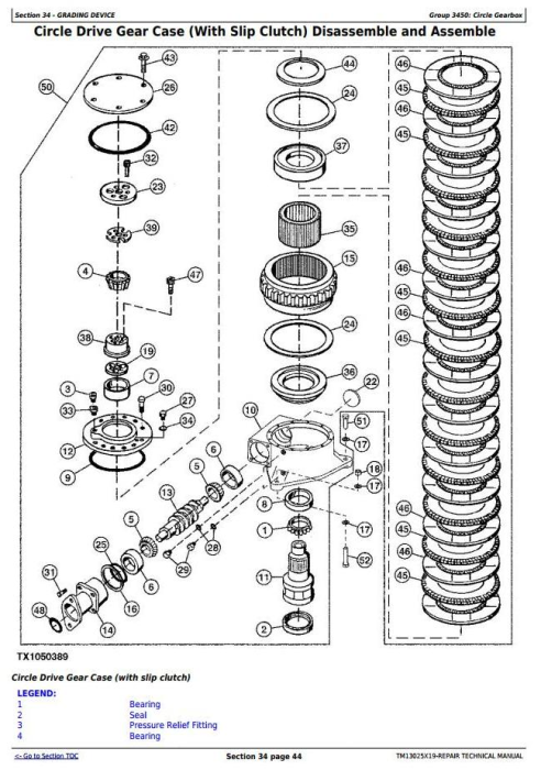 Fourth Additional product image for - John Deere 670G,670GP,672G,672GP (SN.F656526—678817) Motor Grader Service Repair Manual (TM13025X19)