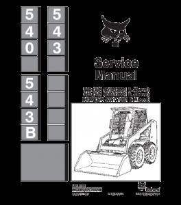 Download Bobcat 540 543 543b Skid Steer Loader Service Repair Manual | eBooks | Automotive