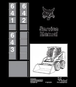 Download Bobcat 641 642 643 Skid Steer Loader Service Repair Manual   eBooks   Automotive