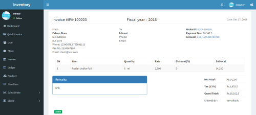 First Additional product image for - Inventory Management System