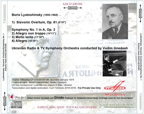 First Additional product image for - Boris Lyatoshinsky: Slavic Overture/Symphony No. 1