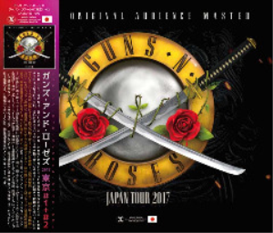 guns n' roses - not in this lifetime tokyo 2 (2017) [cd download]