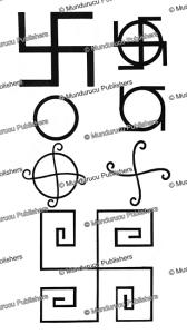 maori crosses and spirals, tregear, 1899