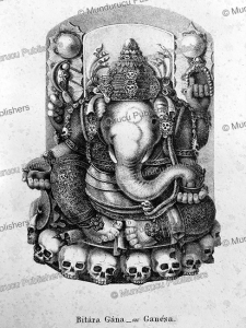 Bita´ra Ga´na or Ganesha, Java, M.M. Raffles, 1824 | Photos and Images | Travel