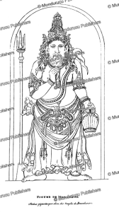 Figure of Shiva Mahadewa in the temple Prambanan, Java, M.M. Raffles, 1824 | Photos and Images | Travel