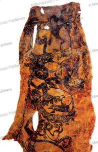 tattooed skin of a scythian warrior, 5th century bc