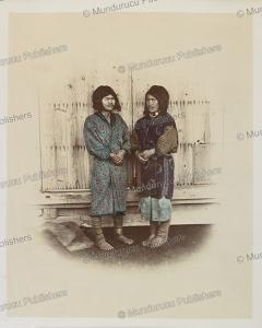 Ainu women, Baron Raimund von Stillfried 1876 | Photos and Images | Travel