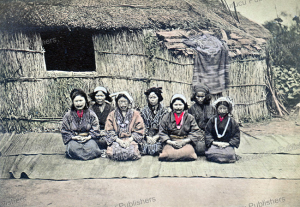 Ainu women, 1875 | Photos and Images | Travel