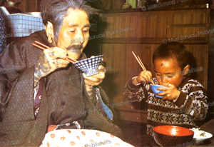 ainu woman and grandson, e. miyazawa, 1962
