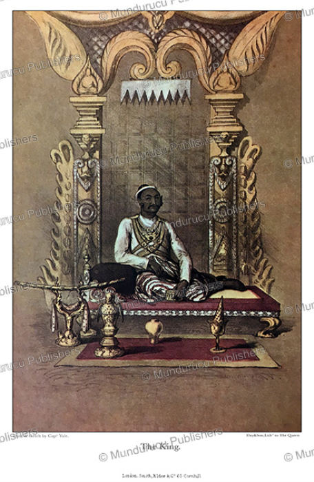 First Additional product image for - The King of Ava, Burma, Henry Yule, 1855