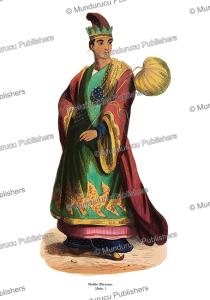 Noble Birman man, L. Lisbet, 1843   Photos and Images   Travel