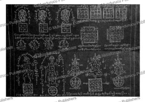 ancient magical tattoo of squares and buddhas, burma