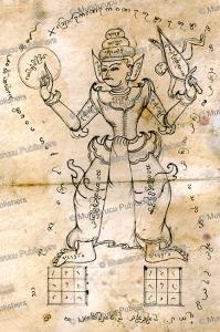 sacred burmese tattoo figure