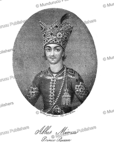 abbas mirza (1789-1833), persian crown prince to shah fath ali, 1821