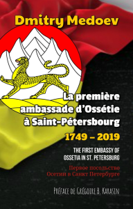La première ambassade d'Ossétie à Saint-Pétersbourg (1749 - 2019), par Dmitry Medoev | eBooks | Non-Fiction