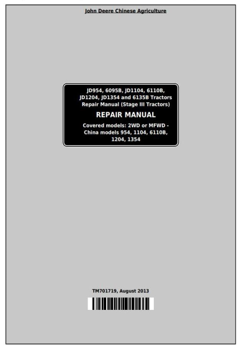 First Additional product image for - John Deere JD954, JD1104, JD1204, JD1354, 6095B, 6110B, 6135B, 6140B Tractors Repair Manual (TM701719)