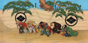Ainu Uimamu ritual or welcoming dance, Hirasawa Byo¯zan, 1867 | Photos and Images | Travel