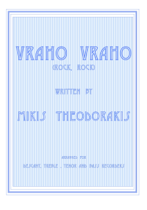 Vraho Vraho | Music | World