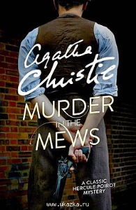 Murder In The Mews | eBooks | Classics