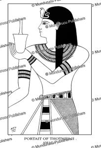 Portrait of Thotmes II, Egypt, Henry Villiers Stuart, 1879 | Photos and Images | Travel