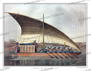A Khanga (Indian boat) on the river Nile, Egypt, G. Fitz Clarence, 1819 | Photos and Images | Travel