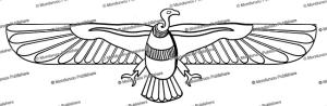 Egyptian stylised hawk, Alexandre Daisay, 1925   Photos and Images   Travel
