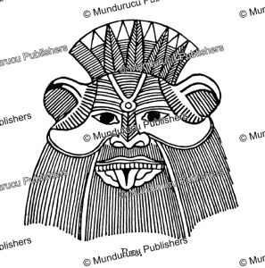 crude drawing of the god bes, the protector of mothers, children and childbirth, wallis budge, 1904