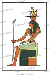 seb, the erpa or hereditary deity of the gods, wallis budge, 1904