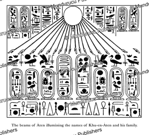 the sun rays of aten, the egyptian sun-god, illumining his family, wallis budge, 1904