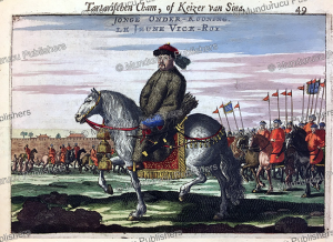 The young viceroy of China, Jan Nieuhof, 1644 | Photos and Images | Travel